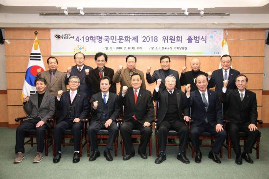 강�구 �4.19��국민문화� 2018 ���' �범
