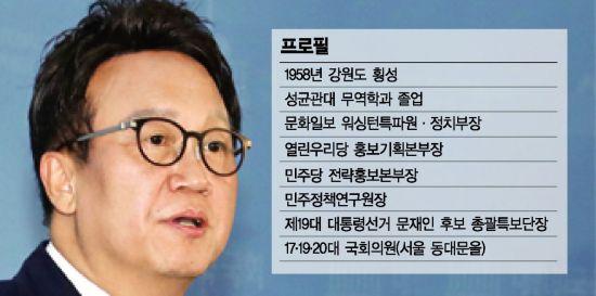 """[6·13 지방선거를 말한다]민병두 """"박원순과 '정책 맞짱' 준비 120% 끝났다"""""""
