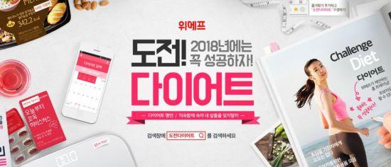 """'슬기로운 연휴생활'ㆍ'도전!다이어트'…설 연휴 알짜ㆍ이색 쇼핑은 """"여기"""""""