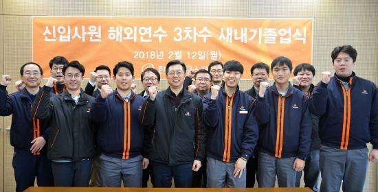 한화첨단소재, '신입사원 해외연수 3기 졸업식' 진행