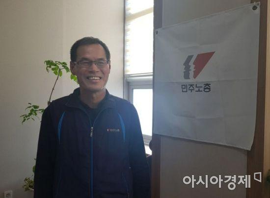 정형택 민주노총광주본부장