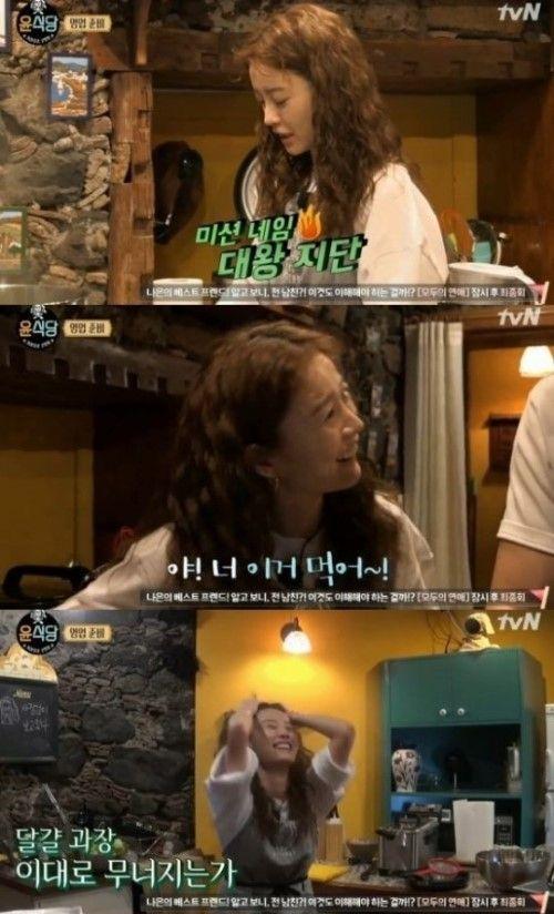 사진= tvN 예능프로그램 '윤식당2' 방송화면 캡처