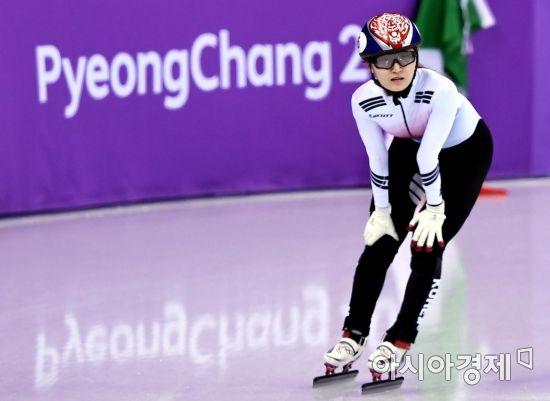 [포토] 최민정, '500m 결승서 실격'