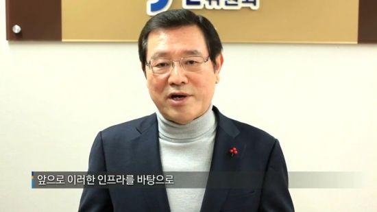 이용섭 전 일자리위원회 부위원장이 지난 1월 2일 보낸 영상홍보자료 캡처.