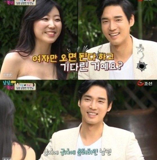 사진=TV조선 예능프로그램 '애정통일 남남북녀 시즌2' 화면 캡처