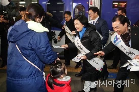 [포토]서울역 찾아 설 인사하는 더불어민주당