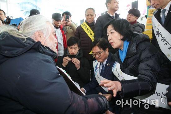 [포토]전국장애인철폐연대 만난 더불어민주당