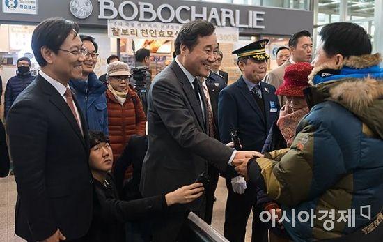 """[포토] 이낙연 총리 """"고향 잘 다녀오세요"""""""
