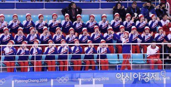 [포토] 북한 응원단의 함성 응원