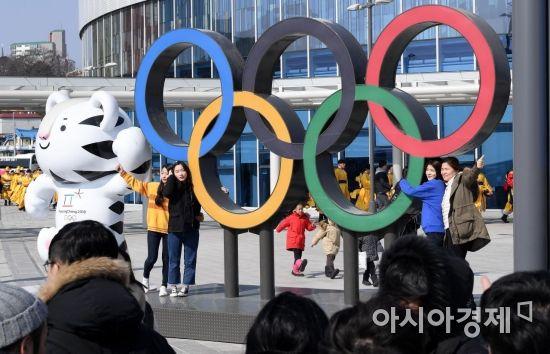 [관광전략회의] 평창올림픽 유산, 겨울·스포츠 관광자원으로 탈바꿈