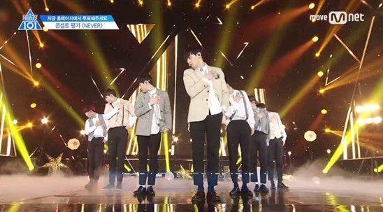 사진=Mnet 예능프로그램 '프로듀스 101 시즌2' 화면 캡처