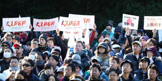 응원 구호도 글로벌시대에 맞게 정확한 용어를 선택해야 한다. 사진=KLPGA