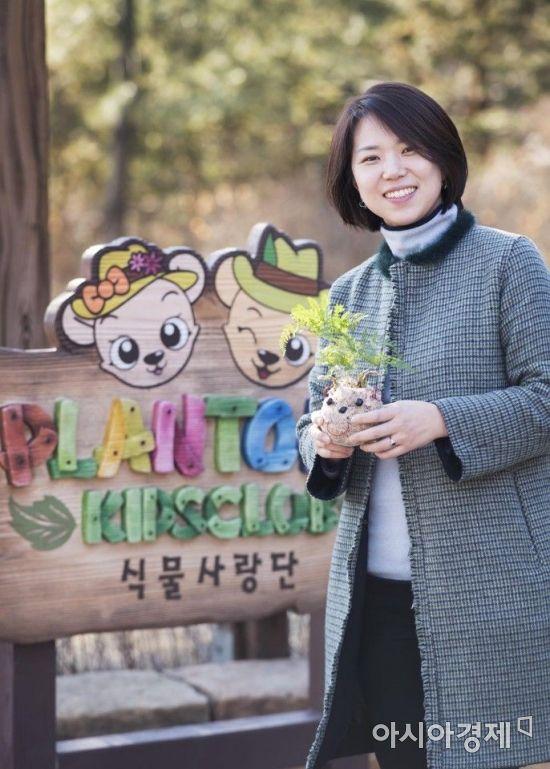 에버랜드 '식물사랑단' 기획자인 신동아 삼성물산 리조트부문 책임.(제공=삼성물산 리조트부문)