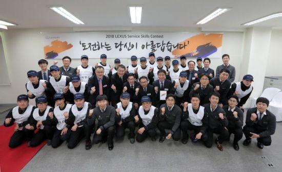 렉서스 코리아, '2018 렉서스 스킬 콘테스트' 개최