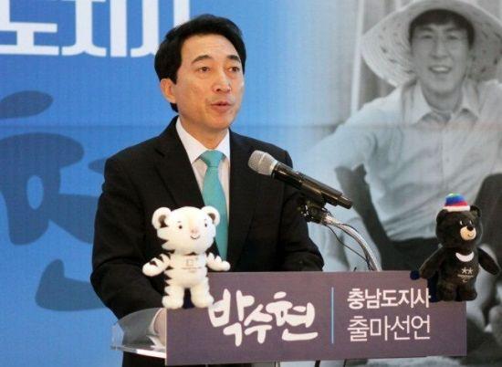 박수현 전 청와대 대변인이 지난달 5일 충남도청 1층 로비에서 기자회견을 열고 충남도지사 선거 출마를 밝히고 있다.사진=연합뉴스