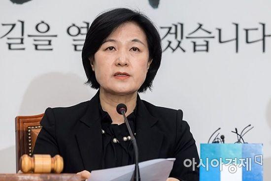 추미애 더불어민주당 대표.사진=아시아경제DB