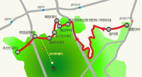일제가 훼손한 남산...장충단공원~안중근기념관 '남산기억로' 조성