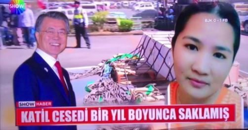 문재인 대통령 사진을 필리핀 가사도우미 살인 용의자로 쓴 터키 TV. 사진=연합뉴스 제공