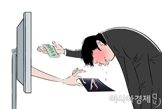 """""""지갑 노예 구합니다""""…청소년 돈벌이 수단 전락한 온라인 '주종관계'"""