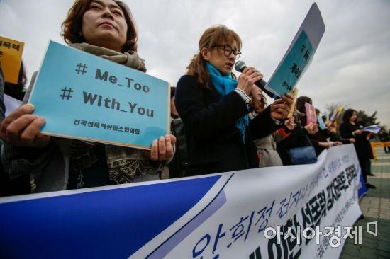 경찰, '미�' 가해� 지� 55� �사��…김기� �� 내사