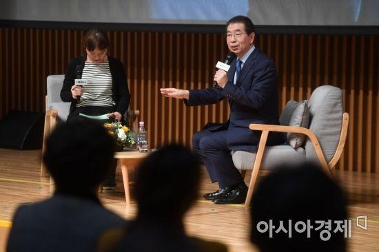 [포토]사회적 우정으로 가는 서울 마을공동체 한마당