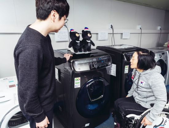 삼성, 평창 동계패럴림픽대회에 '플렉스워시' 등 세탁기·건조기 공급