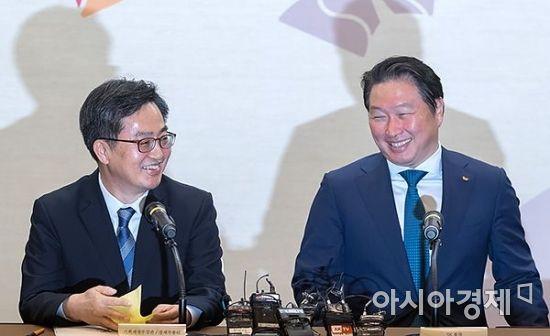[포토] 인사말하는 김동연 부총리