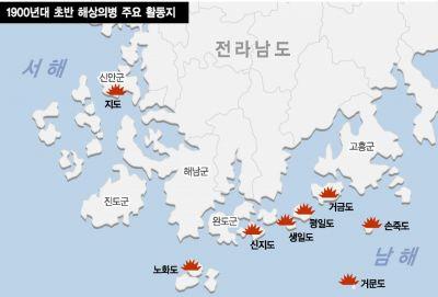 [이상훈의 한국유사] 신출귀몰 해상 의병대
