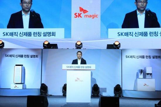"""류권주 """"렌털시장 판도 바꾼다""""…SK매직 혁신제품 4종 출시"""