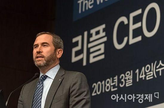 [포토] 한국 찾은 3대 암호화폐 리플 CEO 브래드