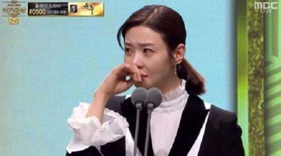 배우 송선미. 사진='MBC 연기대상' 화면 캡쳐
