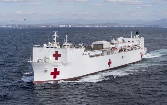 미국 해군 병원선 '머시'(사진=미 해군).