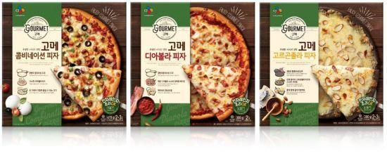 고메 피자