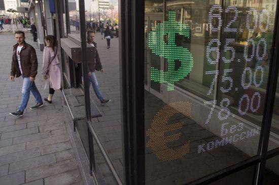 러시아 중앙은행, 기준금리 7.5%…0.25% 포인트 인상(종합)