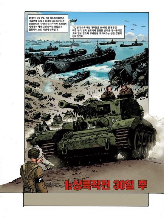 월드 오브 탱크: 롤 아웃
