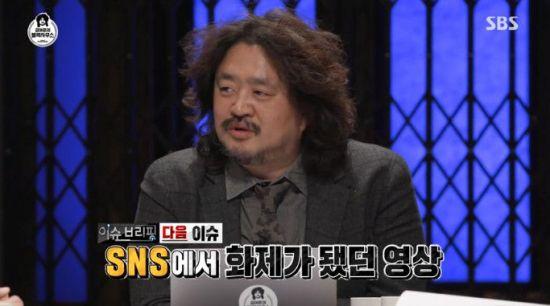 김어준. 사진=SBS '김어준의 블랙하우스' 캡처