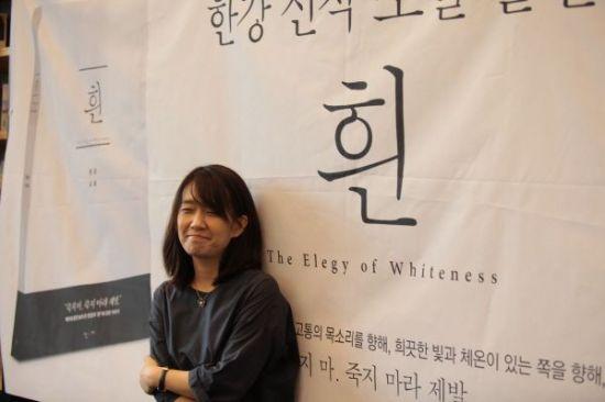 '한강·임흥순 콜라보'…美 비엔날레 '카네기 인터내셔널' 참가