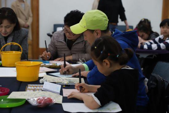동대문구 서울한방진흥센터 아트콜라보 체험기획전 열어