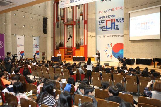 '4.19혁명 국민문화제 2018' 다양한 프로그램 진행