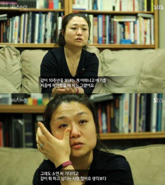 사진=시사교양프로그램 'SBS 스페셜' 화면 캡처