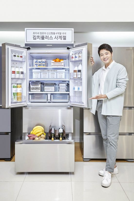 삼성전자, 프리미엄 김치냉장고 '김치플러스 사계절' 출시