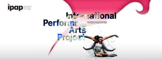 서울국제즉흥춤축제, 대학로서 24일 개막