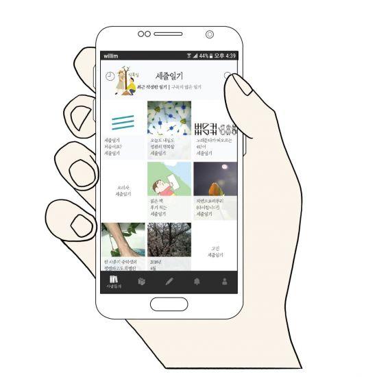 "[IT&Future]배준호 윌림 대표 ""'첫 돌' 맞은 세줄일기…2.0 출시+하반기 日진출"""