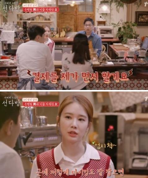 사진=tvN 예능프로그램 '선다방' 방송화면 캡쳐