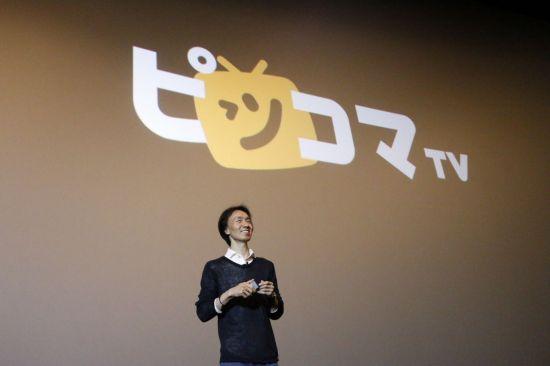 일본 공략 속도 내는 카카오… 동영상 '픽코마TV' 여름 출시
