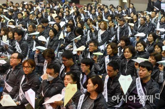 [포토] 공명선거 기원 퍼포먼스