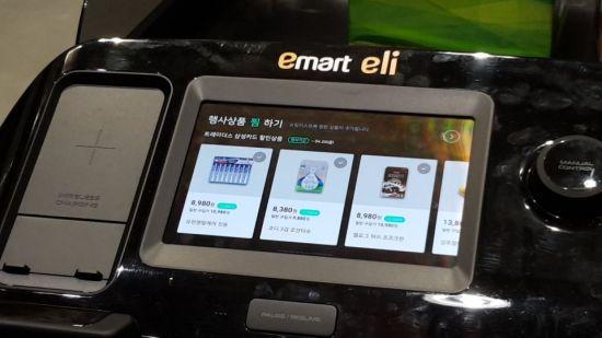 자율주행 쇼핑카트 '일라이'가 행사 상품을 소개하고 있다.