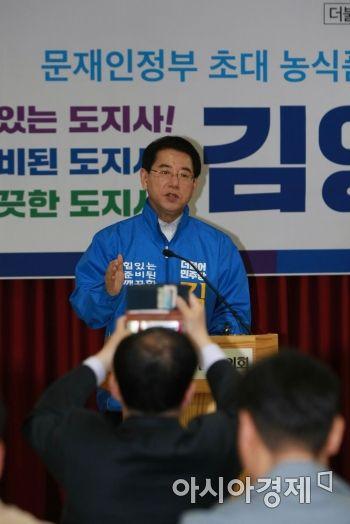 """김영록 선대본 """"장만채, 허위사실 유포 등 혐의 검찰 고발"""""""
