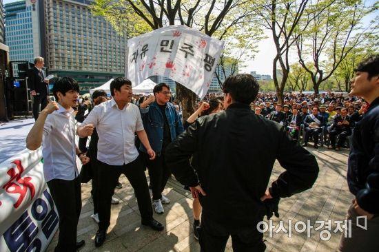 [포토] 4.19 혁명 대행진