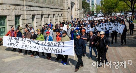 [포토] 4.19 민주화혁명 재연